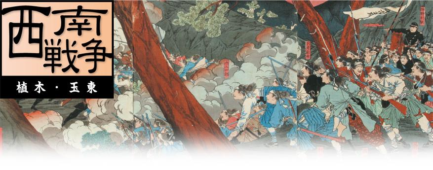 坂本龍馬の暗殺の原因には多くの謎や陰謀 ...